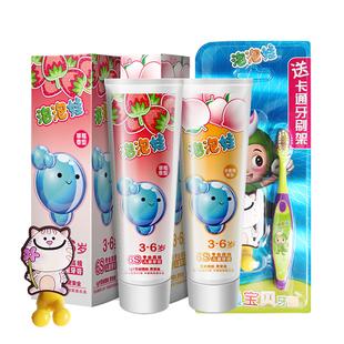 泡泡娃儿童牙膏3-6岁正品无氟防蛀宝宝换牙期食用可吞咽牙刷套装