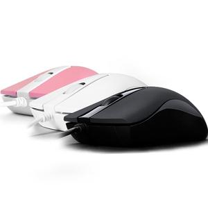 飞利浦PHILIPS游戏鼠标有线静音无声办公USB女笔记本台式电脑包邮