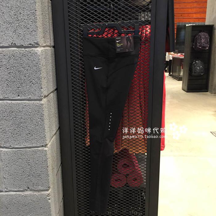 Штаны для фитнеса Nike Epic Run Lux 842922 644953 842924
