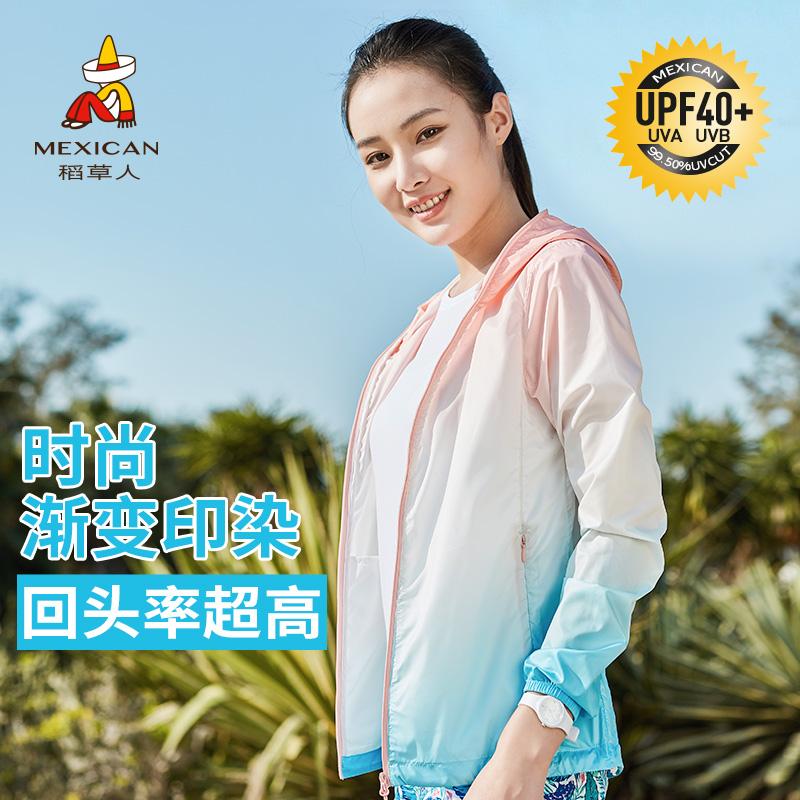 稻草人 户外夏季新款女士防紫外线皮肤衣超薄透气儿童印花防晒衣