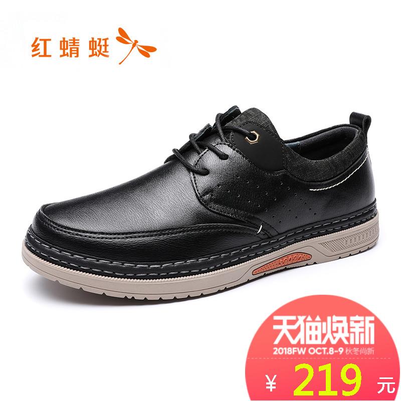红蜻蜓皮鞋2018年秋冬新款男鞋时尚休闲单鞋舒适户外休闲鞋低帮鞋
