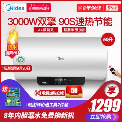 Midea-美的 F6030-A6(HEY)60升电热水器速热cc国际彩球网如何登录_cc国际网可靠吗?_cc国际彩球增容触控屏卫生间