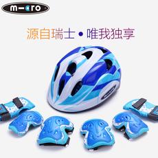 Шлем для роликов M/cro 1 M-cro