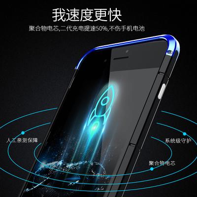 Blueqa/蓝强 苹果6背夹电池充电宝8p无线手机壳冲7plus专用超薄6s便携移动电源