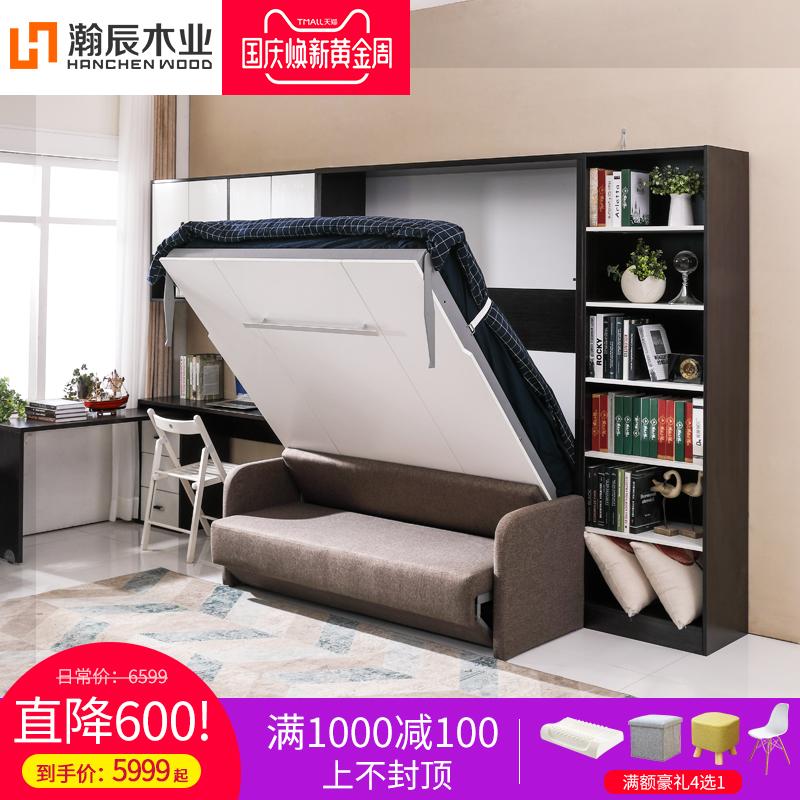 瀚辰木业多功能沙发 空间壁床隐形床书房翻板床壁柜床小户型书桌