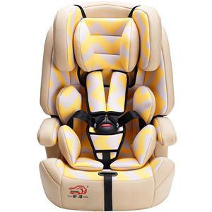 儿童安全座椅 汽车用婴儿宝宝车载小孩坐椅0-4-6-12岁3C可ISOFIX