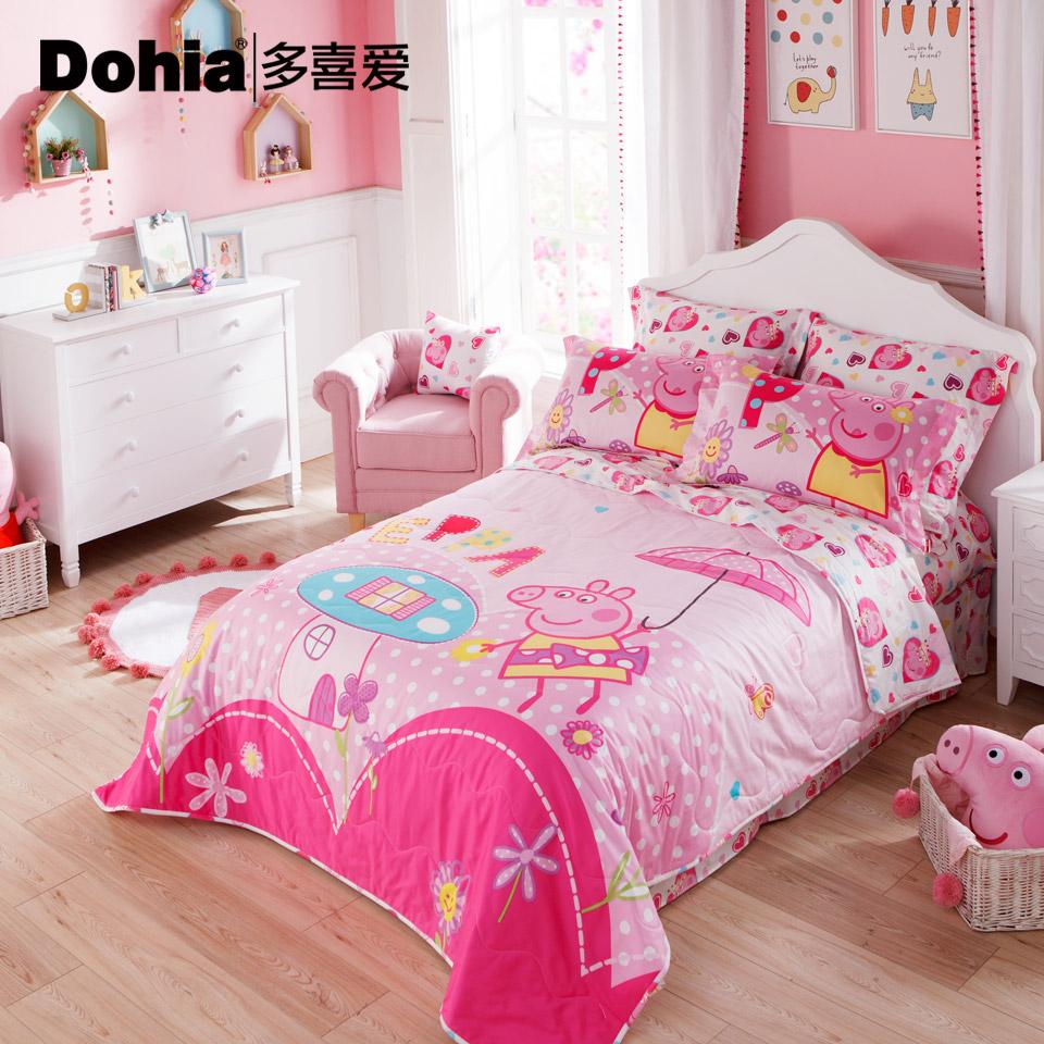 多喜爱小猪佩奇全棉三-四件套儿童套件可爱粉色全棉粉红猪小妹