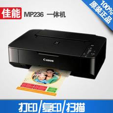 Многофункциональный принтер Canon MP236