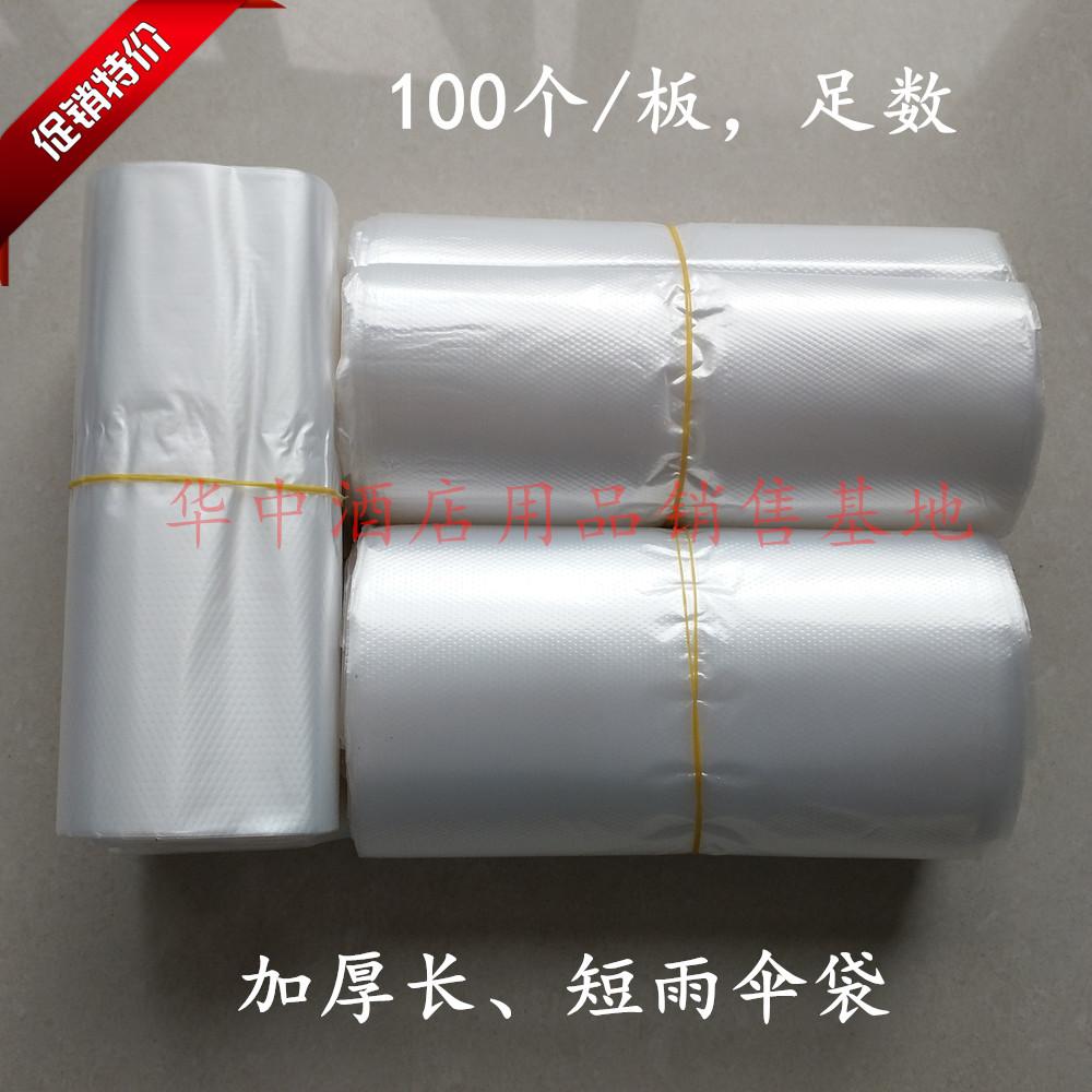 Подставка для зонтов New shun South