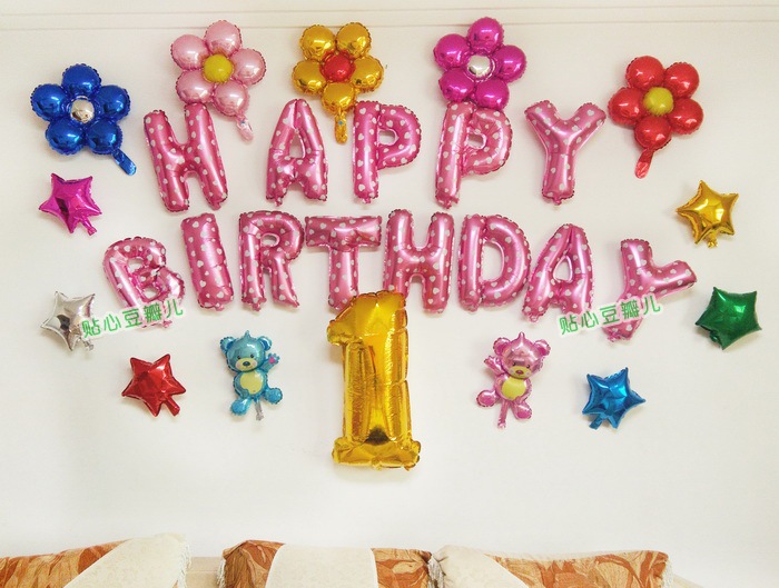 Party Decorations Background Decoration Children Birthday Dinner 2 Years Old 10 18