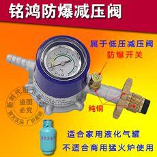 Комплектующие для кухонных электроприборов Ming/hung MH/fy465