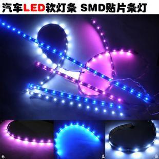 тюнинг фар Автомобильные светодиодные лампы/1210 30 см SMD лампы/огни/мягкие шасси свет/декоративных света