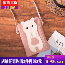 New upright handset bag girl in 2018 slanting mini-cute students big screen fashion necklace handbag pocket pocket change Wallet