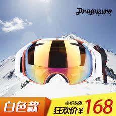 Лыжные очки S & P Lux