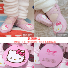 Dance shoes Hello kitty x010