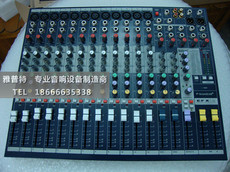 Микшер Soundcraft EFX12 12