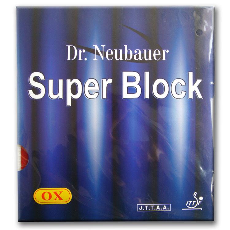水洋艾弗特运动专营店_Dr. Neubauer品牌