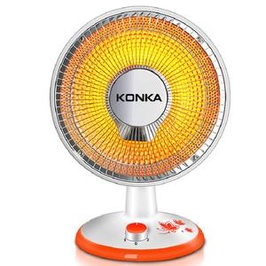 康佳取暖器小太阳家用电暖器节能暖气办公室学生暖风机浴室烤火炉