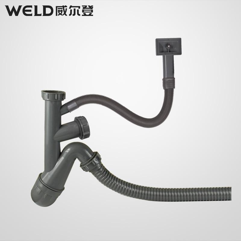 威尔登水槽排水管X7单管