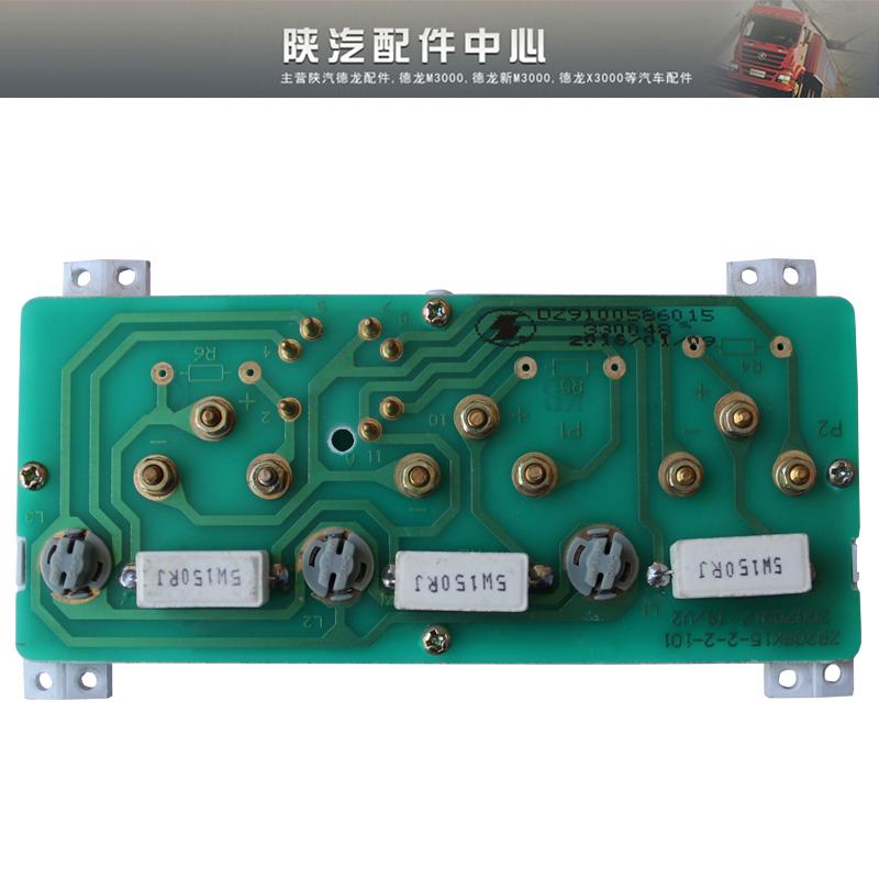 陕汽德龙f3000原厂配件,陕汽水温表,德龙气压表,dz9100586015图片