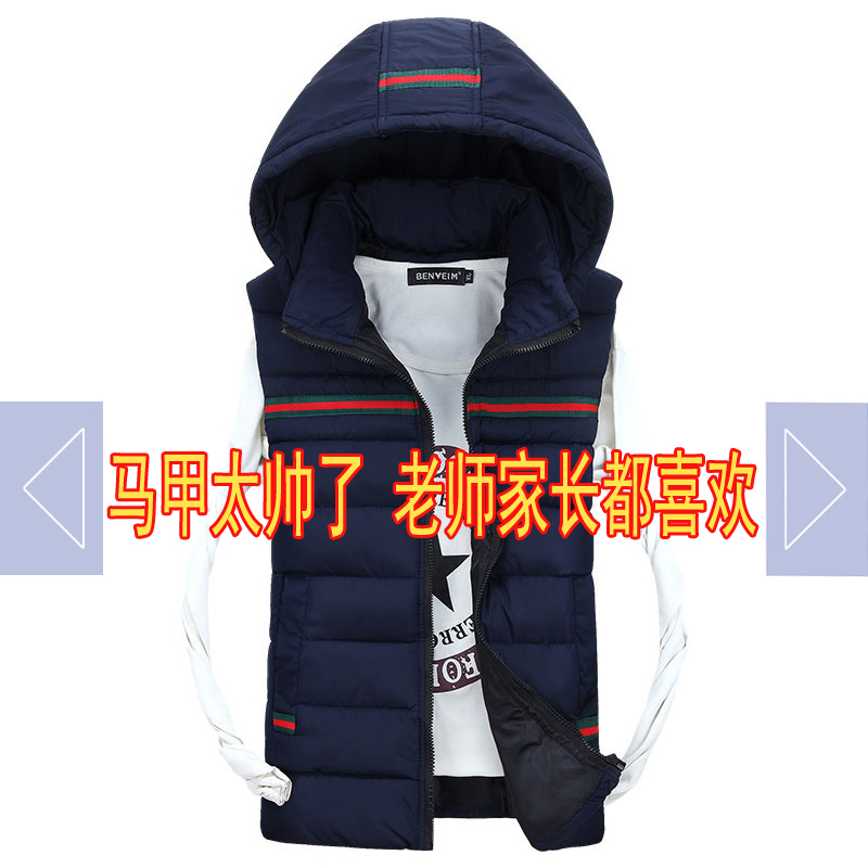 Children's vest OTHER OTHER / Other