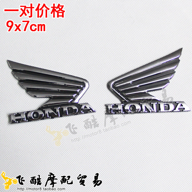 Wuyang Honda Wings Fly Dream Car Sign Affixed Pedal Motorcycle - Car sign with wings