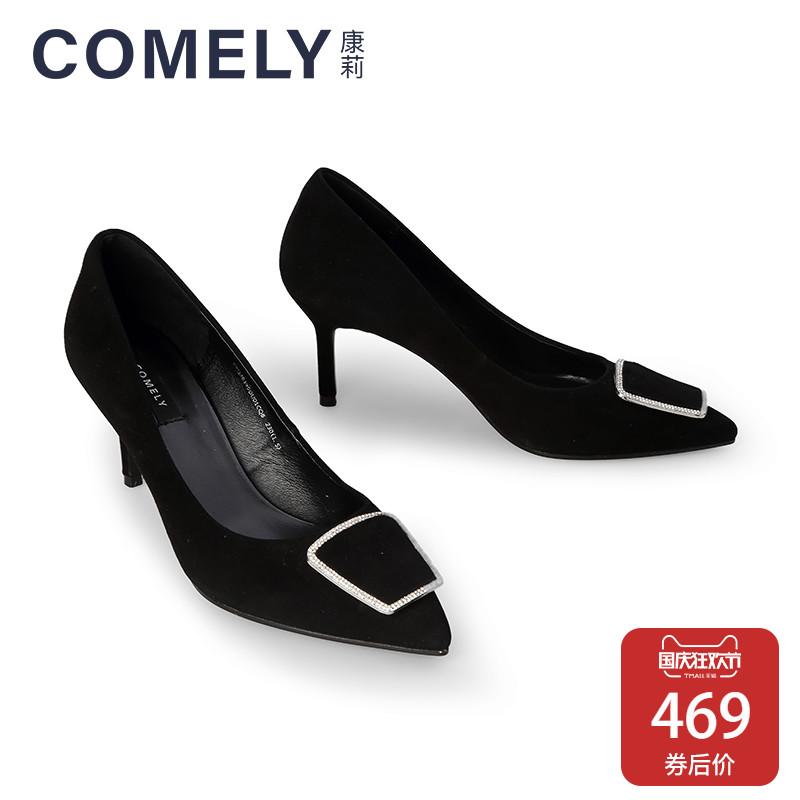 comely-康莉2018秋季新款高跟鞋宴会尖头水钻方扣真皮浅口单鞋女