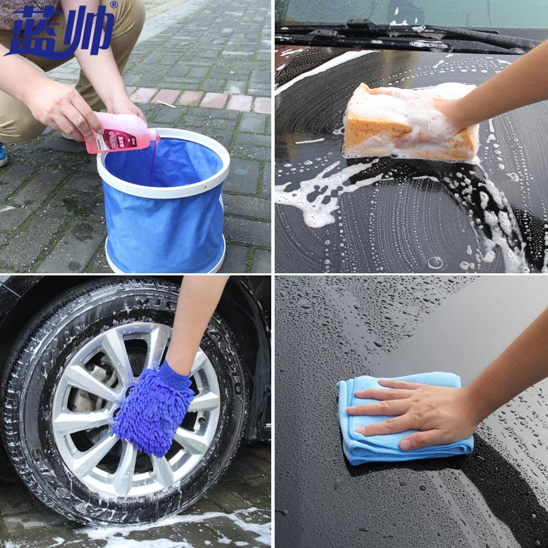 Моющее средство для автомобиля LS