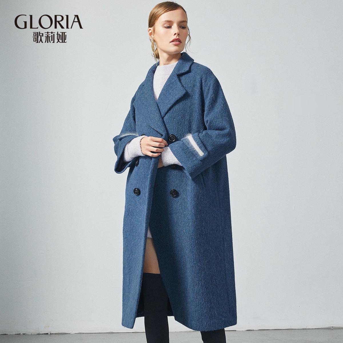 GLORIA-歌莉娅女装2018冬季中长款毛呢外套18CE6E890