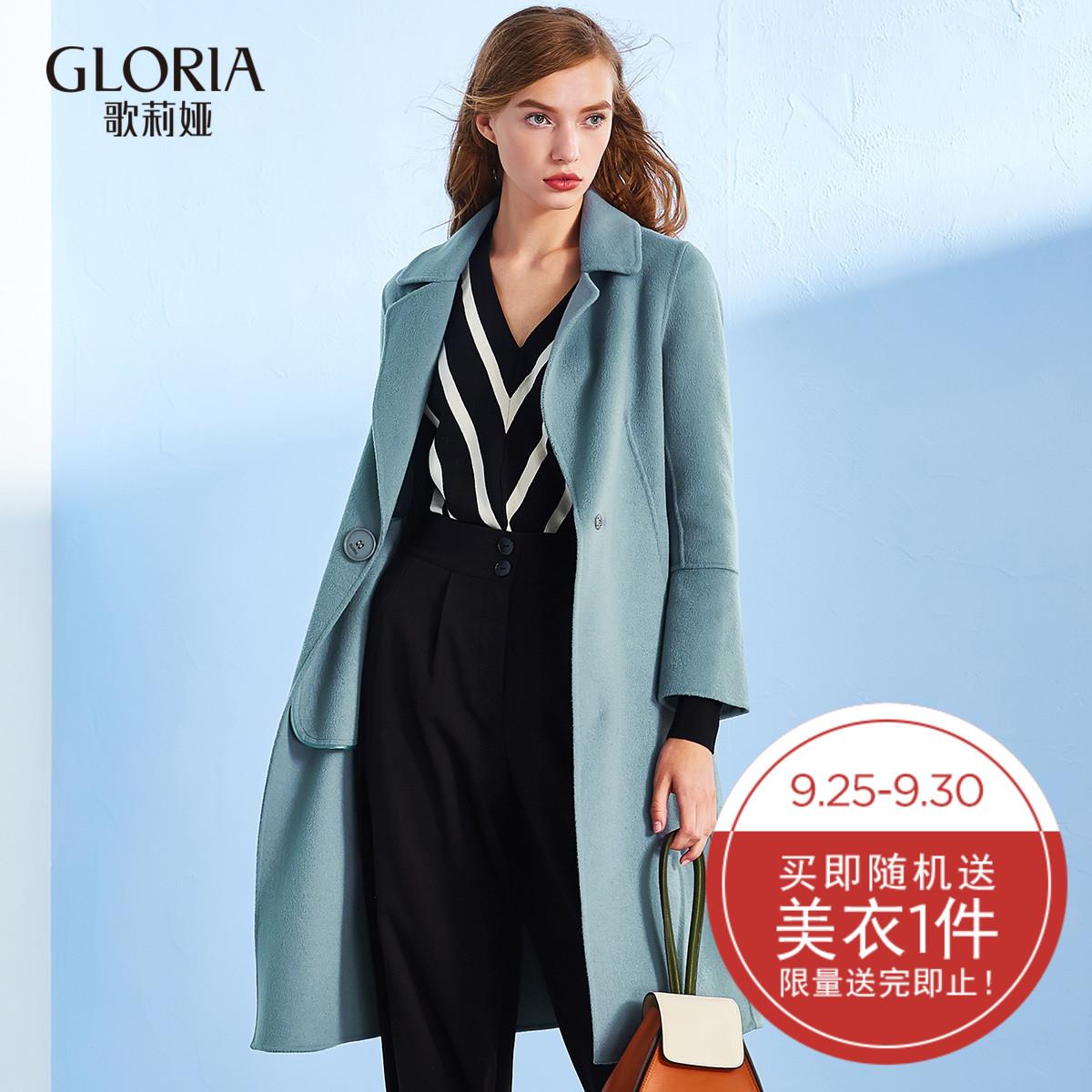送衣丨GLORIA-歌莉娅女装秋冬新品喇叭袖羊毛外套17CJ6E080