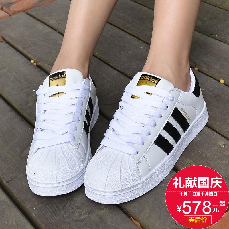 Adidas阿迪达斯三叶草男鞋女鞋小白鞋金标贝壳头休闲板鞋C77124
