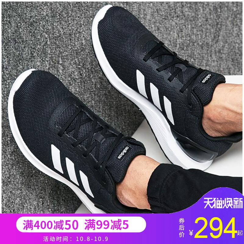 Adidas阿迪达斯男鞋2018秋季运动鞋阿迪网面鞋 透气跑步鞋B44880