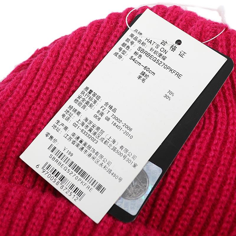 hatson男帽女帽2019冬季新款韩版户外保暖毛线帽子针织休闲绒线帽