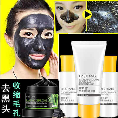 Bamboo charcoal to black head artifact mask tear pull nose film shrink pore set men and women suctio...