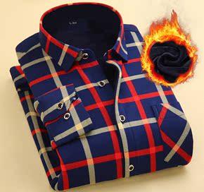 天天特价冬季男式印花加绒加厚保暖长袖衬衫男士休闲带绒男装衬衣