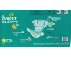 Подгузники Pampers XL128
