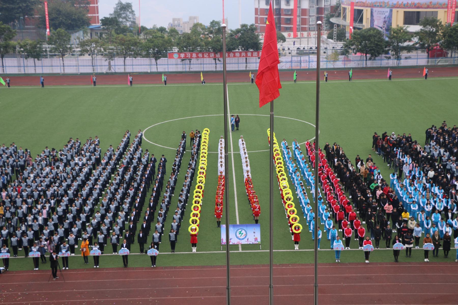 2017年学生运动会开幕式相关图片