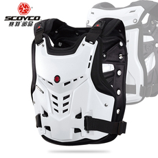Protection for the rider Scoyco AM05