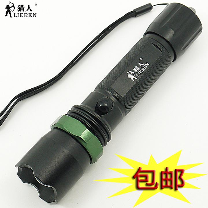 Ручной фонарик Hunter KC /013c Led CREE Q5 Hunter