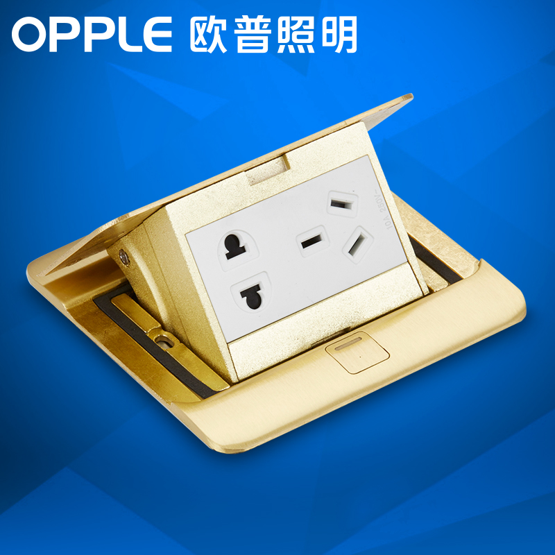 欧普照明地插座全铜防水五孔阻尼隐藏弹出式地面地板插座面板G