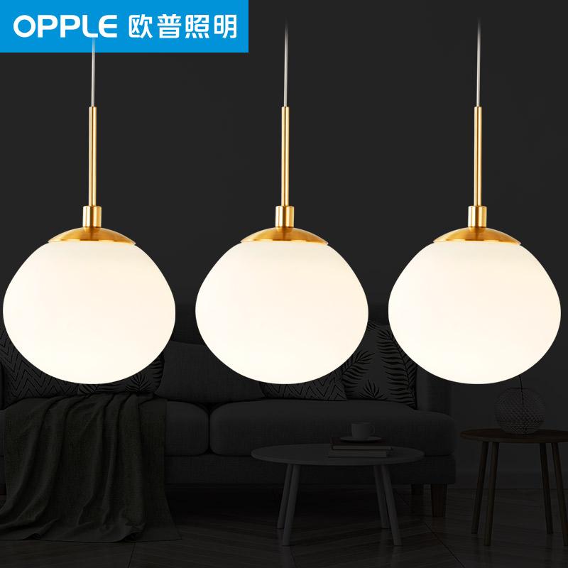 欧普led餐吊灯具餐厅家用卧室吊线创意吧台美式浪漫CD