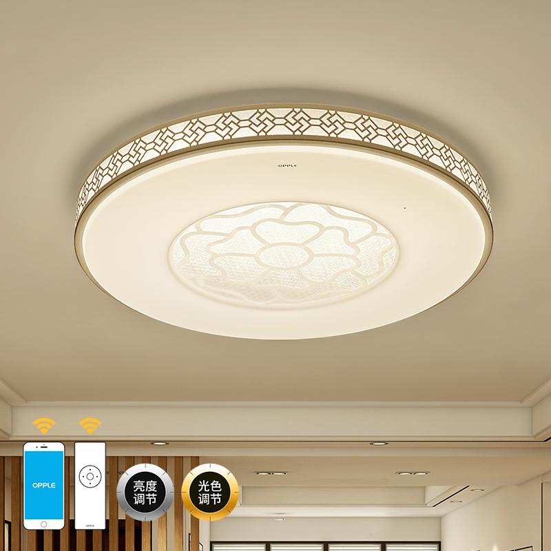 欧普led吸顶灯具圆形卧室儿童房间餐厅现代简约温馨大气家KT