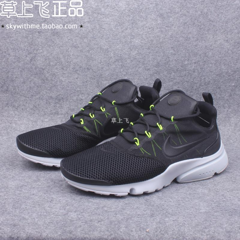 24d4e35d85aec Cool City Nike Presto Fly Nike Men s Shoes Sneakers Running Shoes 908019 -004-403