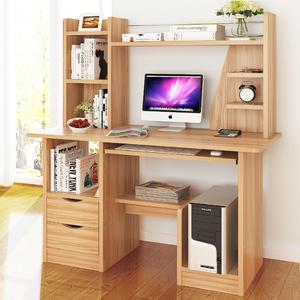 2平米 书柜书桌一体电脑桌电脑台式桌家用简约写字桌学习桌书桌书架组合