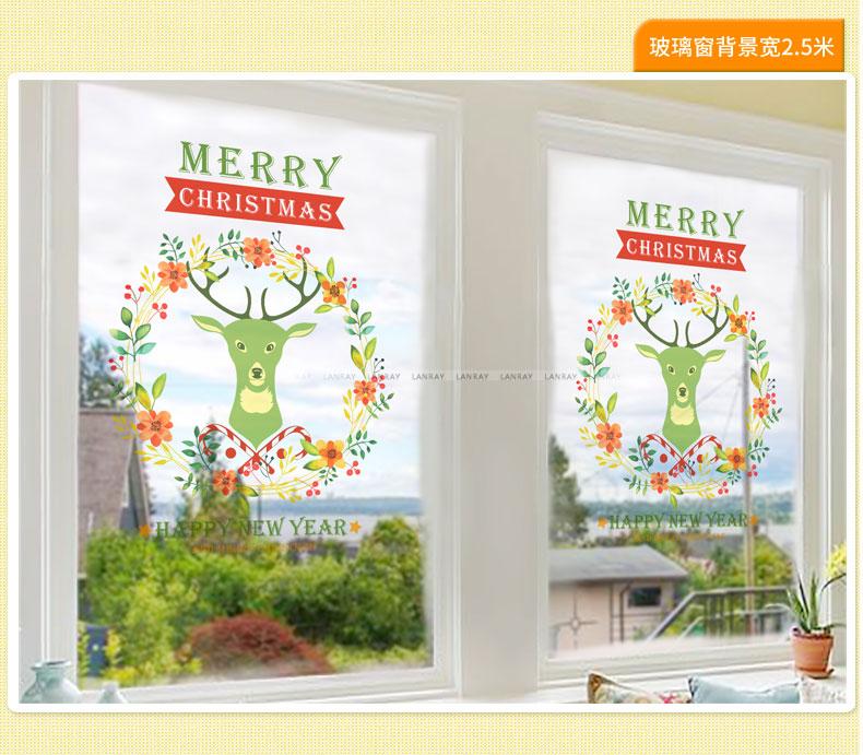 园橱窗布置_【飞彩旗舰店】幼儿园商业橱窗布置玻璃贴纸 节日装饰