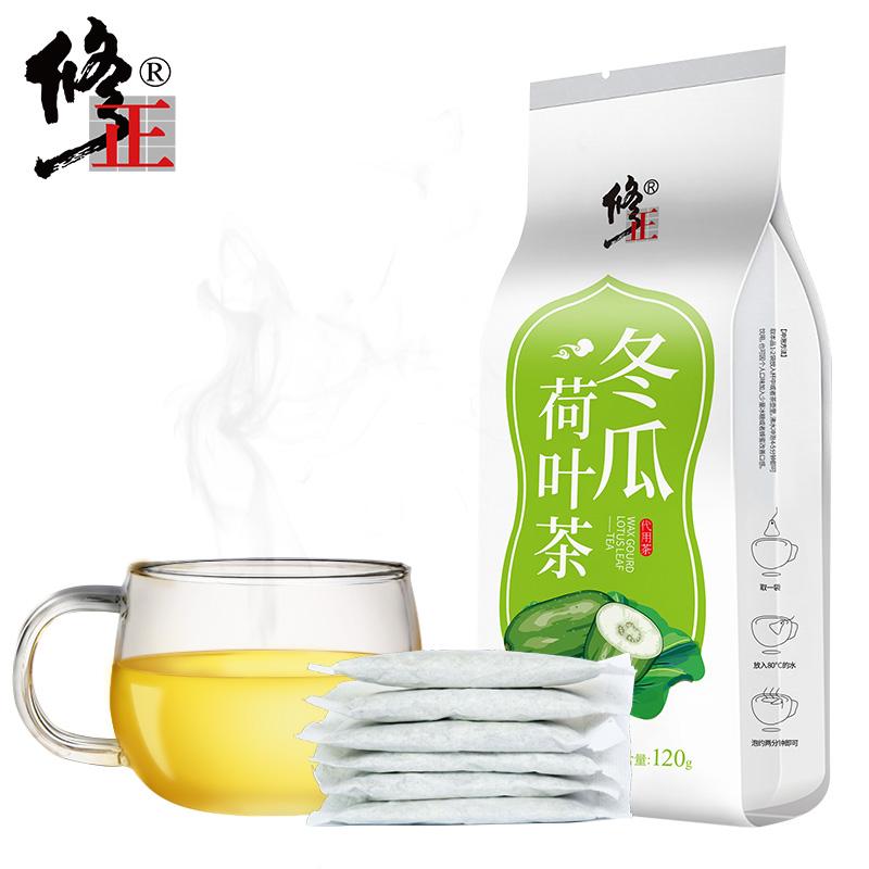 修正荷叶茶冬瓜荷叶茶叶纯干玫瑰花袋泡花草茶组合决明子茶正品