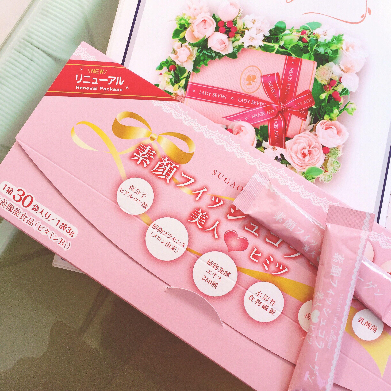 圆素 日本正品 素颜胶原蛋白粉 美容抗皱逆龄修复补水滋润美白