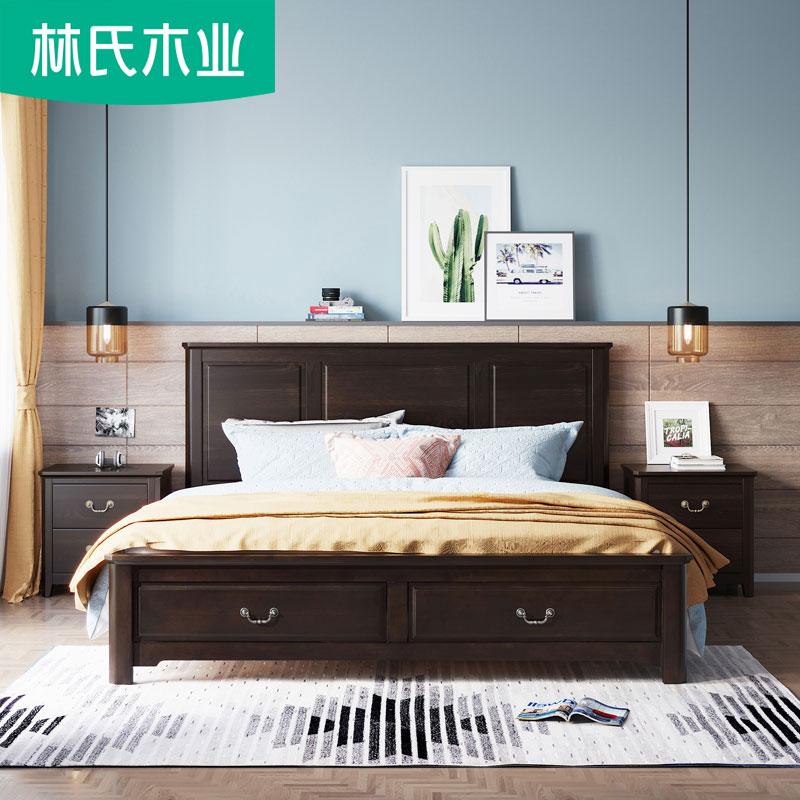 林氏木业美式实木床1.5米欧式公主床主卧双人床1.8m大床婚床CZ1A