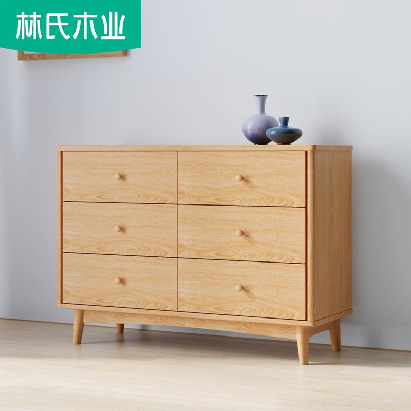 北欧简约小户型六斗柜收纳客厅卧室日式实木抽屉储物边柜斗橱BH6E