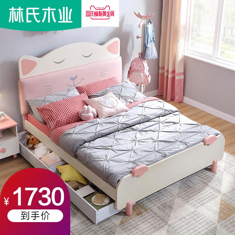 儿童床女孩公主床单人床1.5米1.2实木脚卡通粉色小学生少女床EA1A